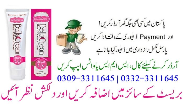 Bella Cream Price in Pakistan