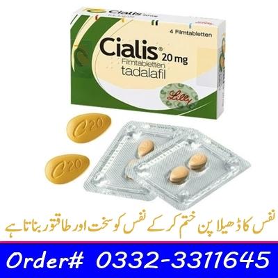 Buy Cialis Tablets in Pakistan