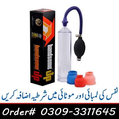 Buy Handsome Up Pump in Pakistan