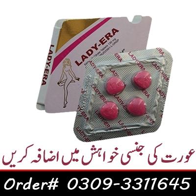 Buy Lady Era Tablets in Pakistan