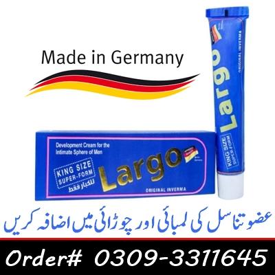 Buy Largo Cream in Pakistan