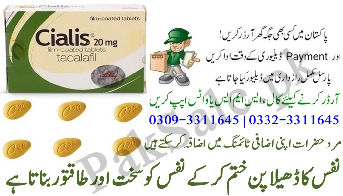 Cialis Tablets Price in Pakistan