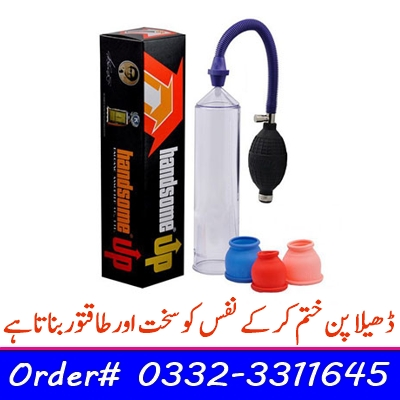 Handsome Up Pump Online in Pakistan