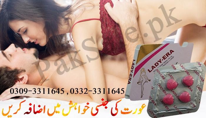 Lady Era in Pakistan