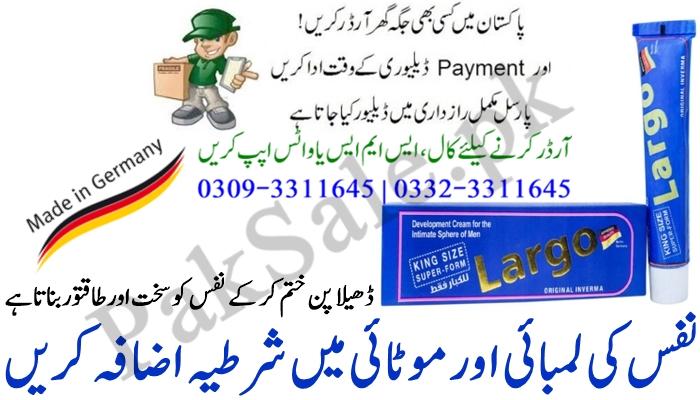 Largo Cream Price in Pakistan