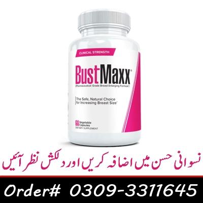 Original Bustmaxx Pills in Pakistan