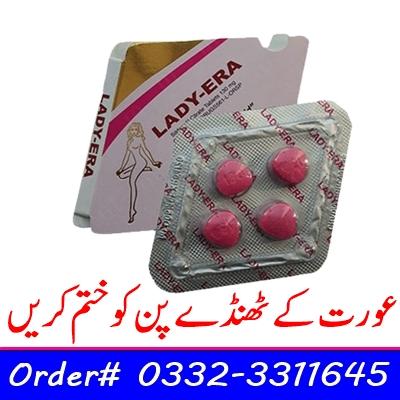 Original Lady Era Tablets in Pakistan