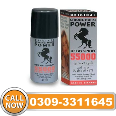 Strong Horse Power 55000 Spray in Pakistan