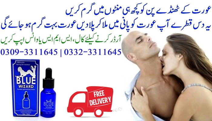 Blue Wizard Drops Price in Pakistan