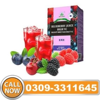 Blueberry Juice in Pakistan