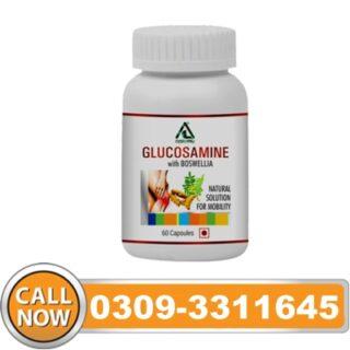 Glucosamine in Pakistan