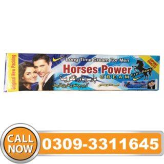 Horse Power Cream in Pakistan