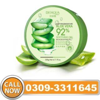 Soothing & Moisture Aloe Vera Gel 92% Aloe Extrac in Pakistan