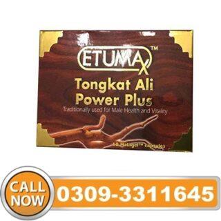 Tongkat Ali in Pakistan