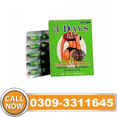 3 Days Hip Up Capsules in Pakistan