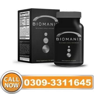 Biomanix Pills in Pakistan