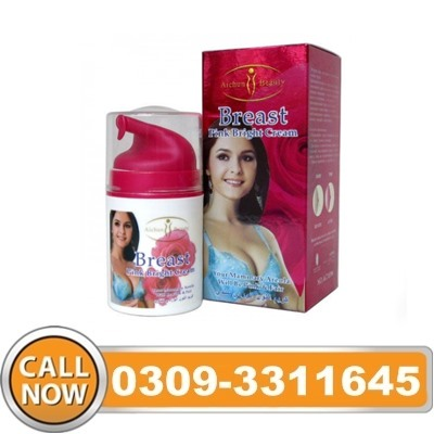 Breast Pink Bright Cream in Pakistan