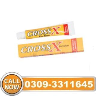 Cross X Cream in Pakistan