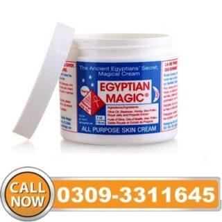 Egyptian Magic Cream in Pakistan