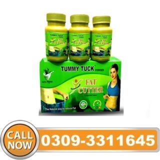 Fat Cutter Powder in Pakistan