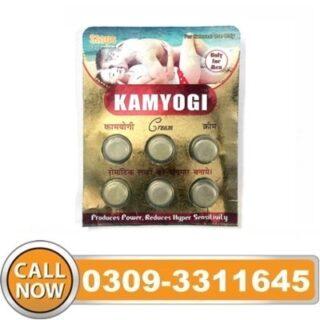 Kamyogi Delay Cream in Pakistan