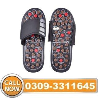Massage Slipper in Pakistan