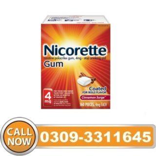 Nicotine Gum in Pakistan