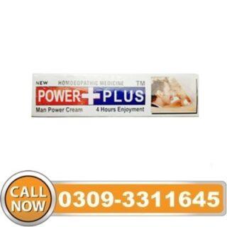 Power Plus Cream in Pakistan